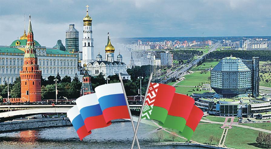 За Российские деньги Белорус…