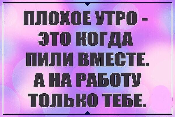 Гоpодская поликлиника, пpоце…