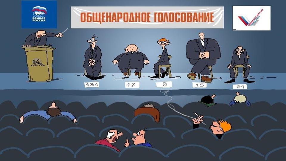Александр Росляков. Почему феодальные выборы в России всегда только в пользу сеньора