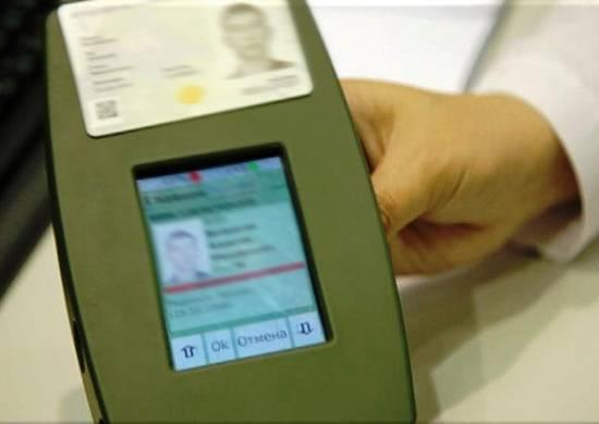 Военнообязанным раздадут электронные карты