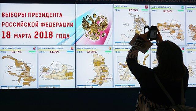 Ксения Собчак на выборах пре…
