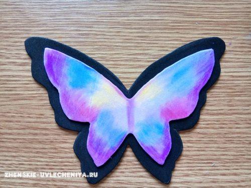 Вторая бабочка