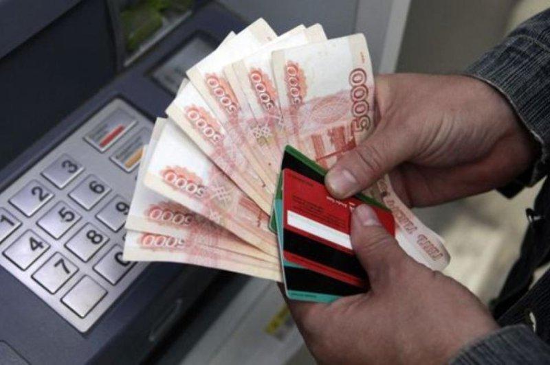 Последствия снятия денег с карт родственников деньги, истории, факты