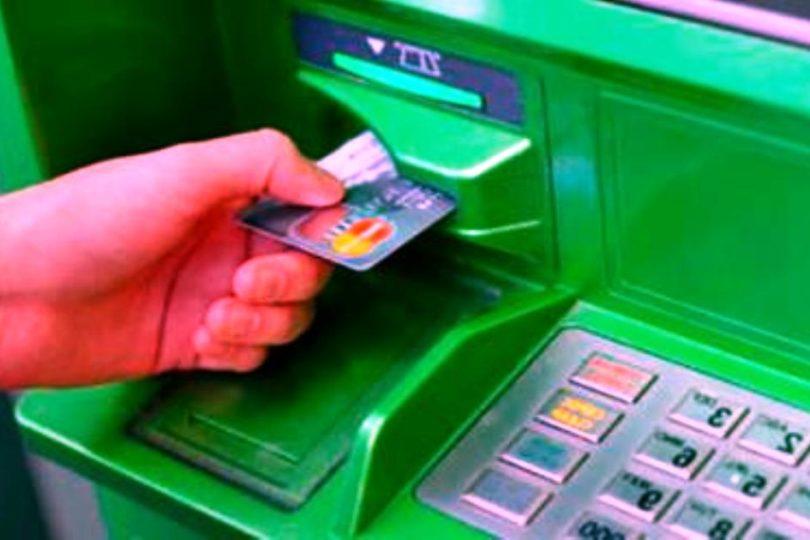 Если банкомат «съел» карту и…