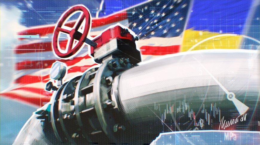 Новое соглашение по транзиту российского газа лишит американцев козырей в Европе…