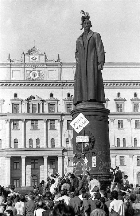 Самый масштабный митинг в истории СССР
