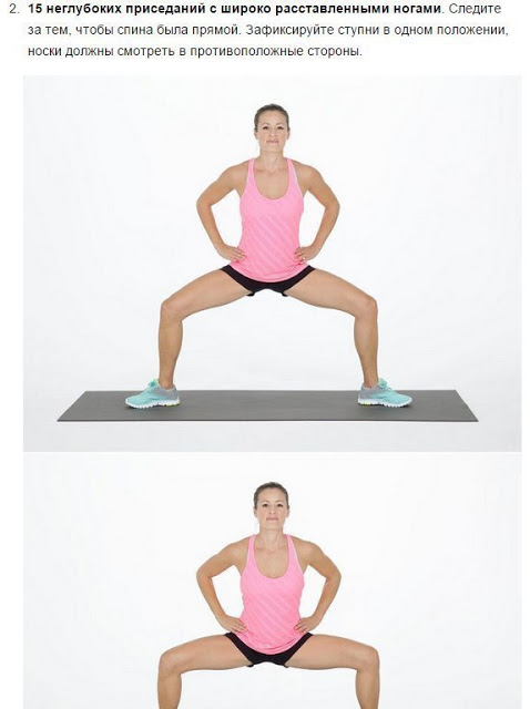 Упражнения для подтяжки бёдер и ягодиц