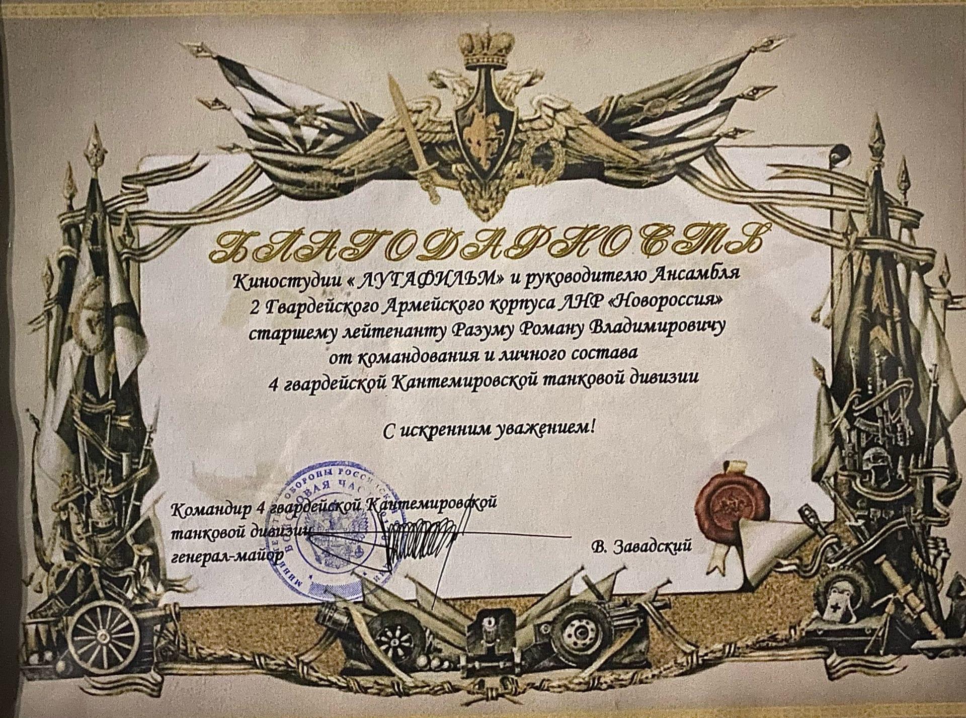 """Премьера """"Ополченочки"""" в Москве"""