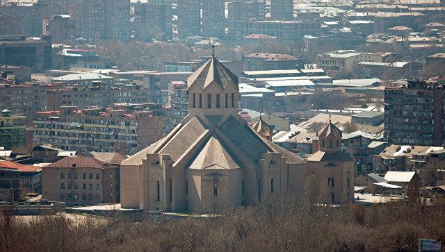 Парламент Армении ратифицировал договор о Таможенном кодексе ЕАЭС