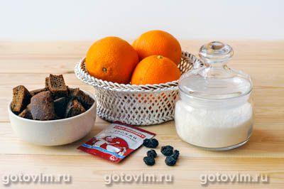 Апельсиновый квас, Шаг 01