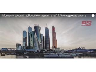 Такого не было никогда: Россию ждут масштабные перемены
