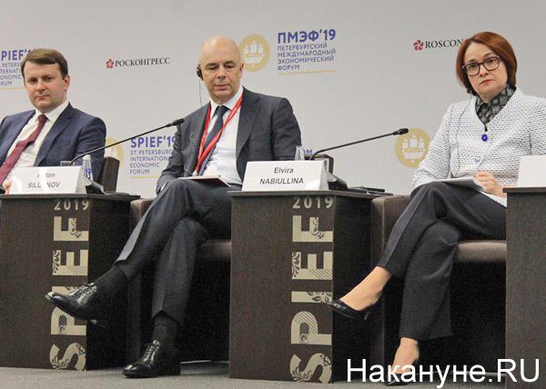 ПМЭФ-2019, Максим Орешкин, Антон Силуанов, Эльвира Набиуллина(2019)|Фото: Накануне.RU