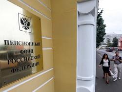 """Пенсионный фонд ответил на слова Путина об """"апартаментах"""""""