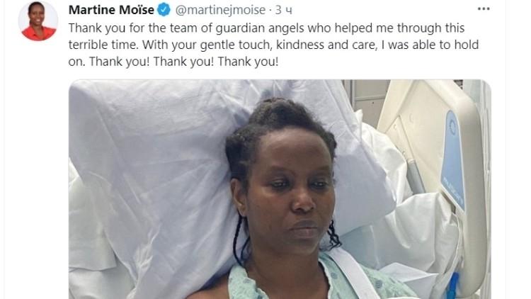 Вдова президента Гаити поблагодарила врачей и показала фото из больницы Политика