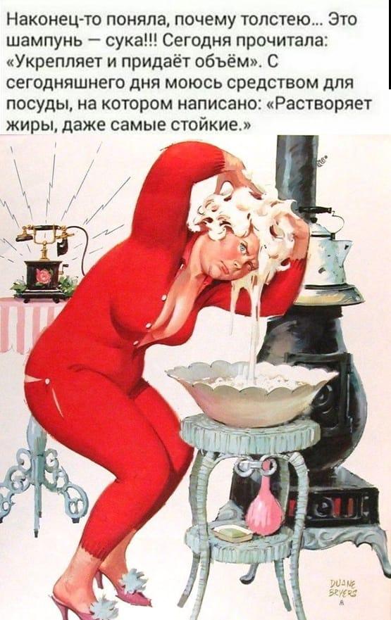 — Че подарить жене на день рождения, ума не приложу!... Весёлые,прикольные и забавные фотки и картинки,А так же анекдоты и приятное общение