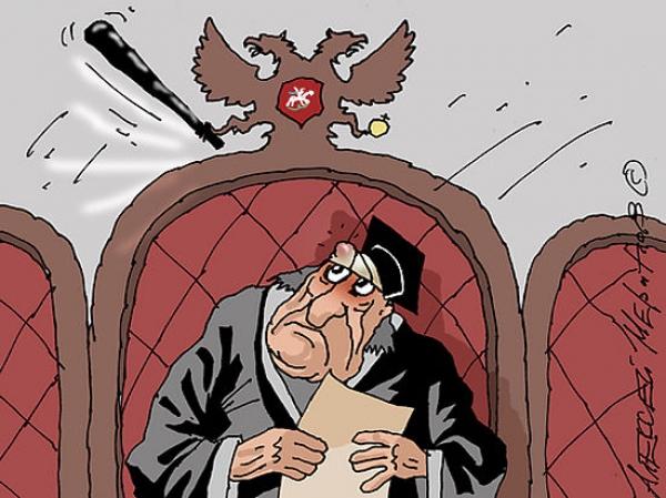 Судебный прецедент: в Татарстане разрешили оскорблять ЕР?