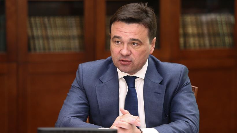 Губернатор Подмосковья объяснил причины ввода самоизоляции