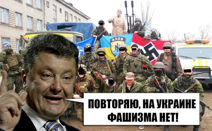 Уничтожение Украины идёт пол…