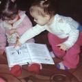 Наши первые книжки