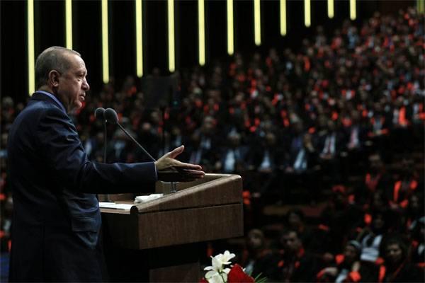 Анкара: США нанесли нам удар…