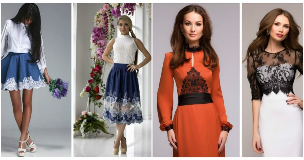 Кружевное настроение: множество идей украшения одежды кружевом
