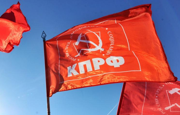 «Жизнь насекомых», или провал митинга КПРФ в Москве