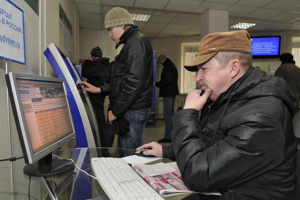 Google запустила в России по…