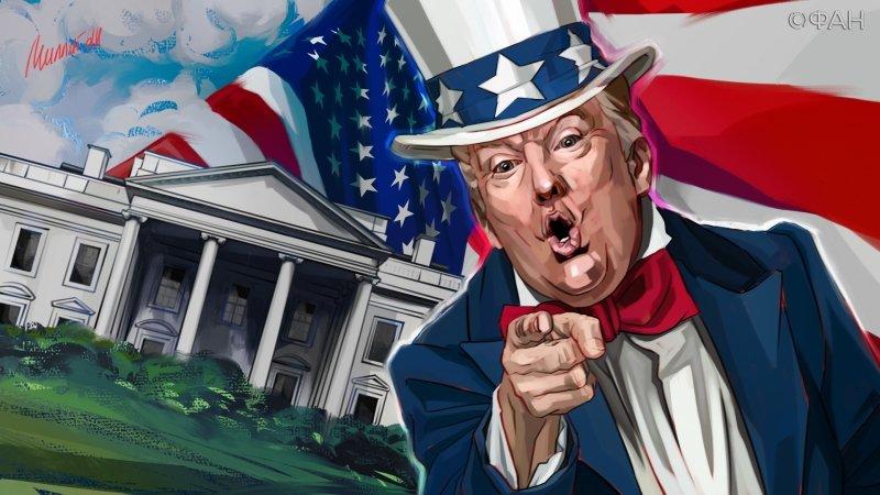 Прощай, Давос: «холодная гражданская война» в США не дала Трампу послать делегацию на МЭФ