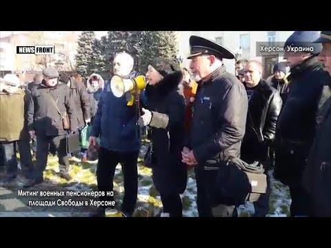 Власть Украины понимает исключительно силу — Алексей Журавко