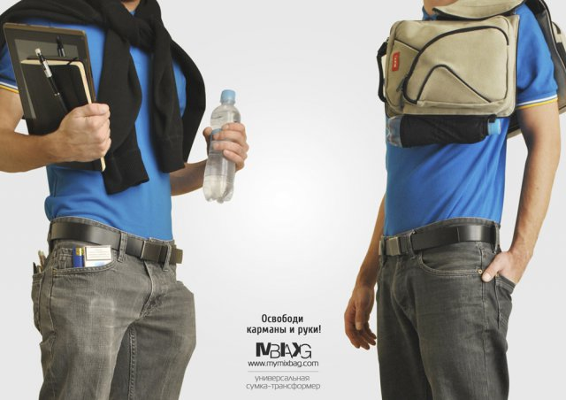 У сумки-трансформера для гаджетов MIXBAG - 10 способов ношения