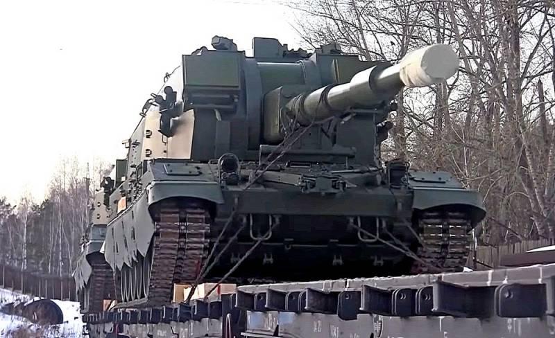 Defense Express: На границу с Украиной Россия перебрасывает самые мощные САУ Новости