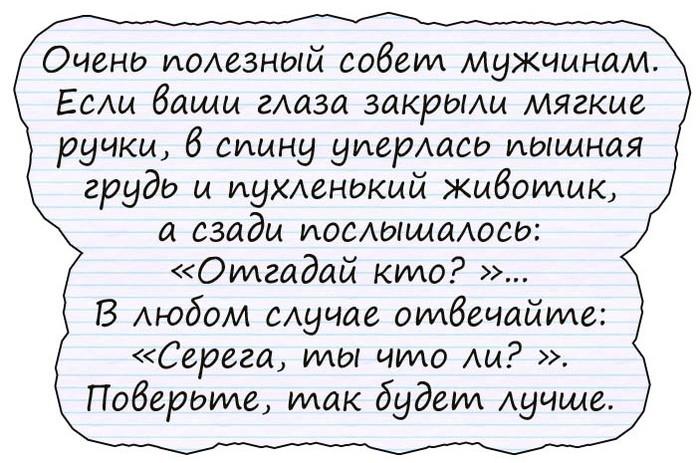 4809770__1_ (700x463, 106Kb)
