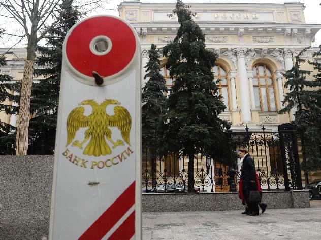 Эксперты объяснили рост оттока капитала из России
