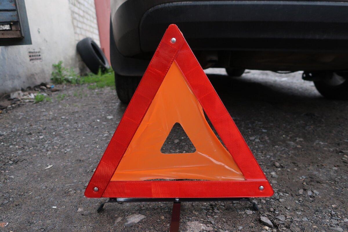 Европейское качество против российского: Сравниваем немецкий и отечественный знаки аварийной остановки аварии,авто,авто и мото,водителю на заметку,гибдд,машины,пдд,Россия,советы,штрафы и дтп