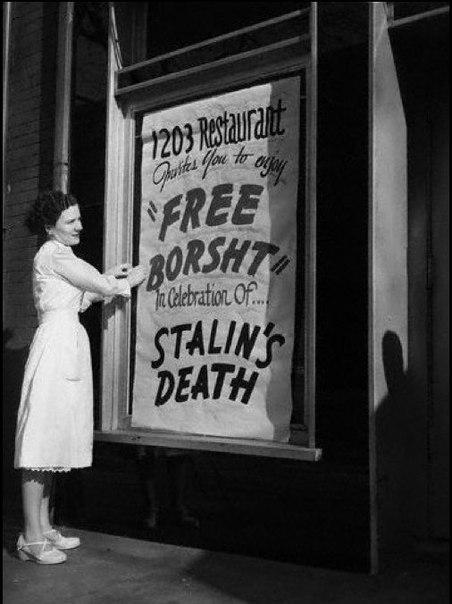 Доллар и смерть Иосифа Виссарионовича Сталина