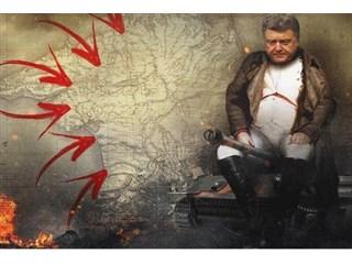 """Украину """"отхлестали"""" Приднестровьем"""