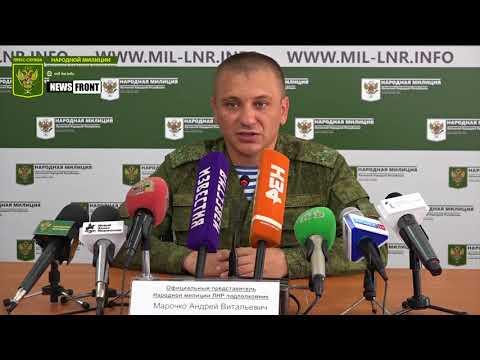 Киев перебросил в зону «ООС» спецназовцев для совершения терактов