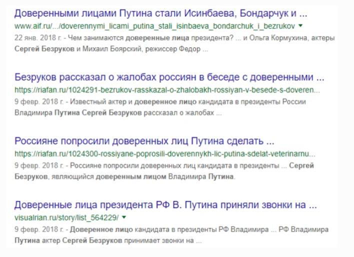 «Смотришь, что власть в России творит, и поражаешься: Какой наивный народ — свято верит государству», — Сергей Безруков