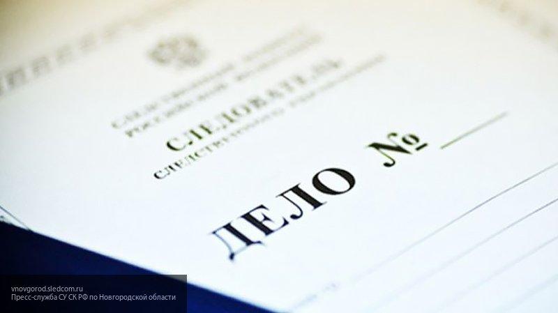 Пресненский суд Москвы объяв…