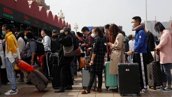 Китай может ослабить ограничения на международные поездки