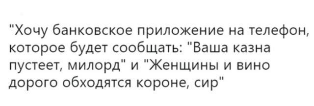 Есть женщины в русских мегаполисах.. анекдоты,веселье,демотиваторы,приколы,смех,юмор
