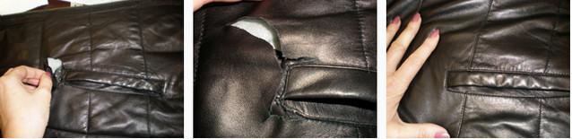 Как починить дырку на коже
