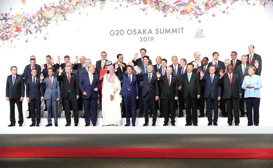 Первый день саммита Группы двадцати, 28.06.19.png