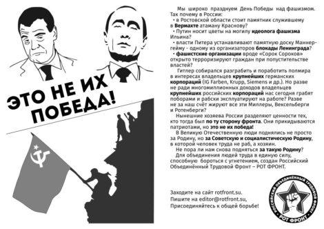 Арестован глава московской о…
