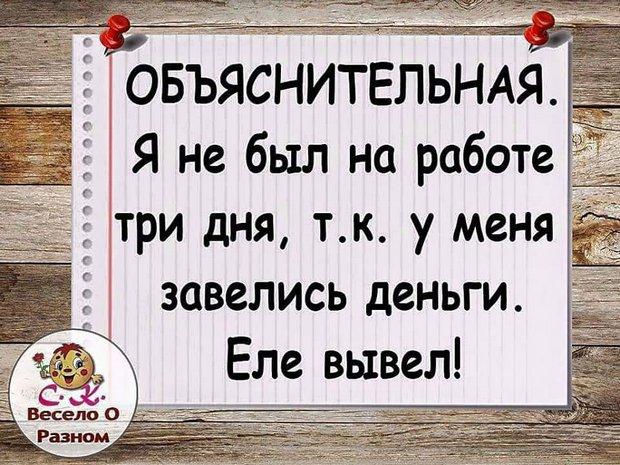 4809770_UMyjik62_1_ (620x465, 90Kb)