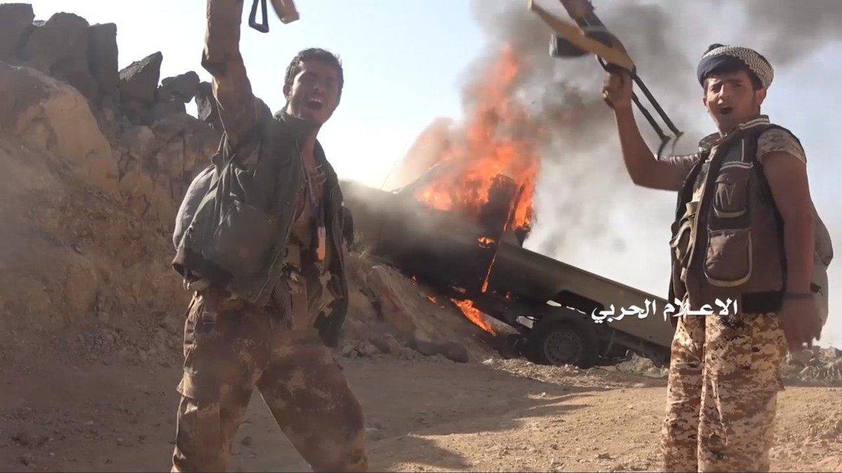 Работа артиллерии хуситов