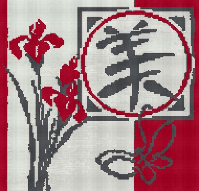 Трехцветная вышивка крестом в восточном стиле — 3 варианта