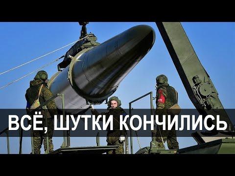 Бедные и малограмотные россияне требуют от президента конфронтации с Западом