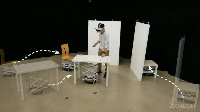 Система VR с помощью роботов делает виртуальное пространство более реальным