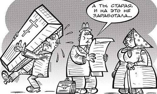 Старый советский анекдот про…